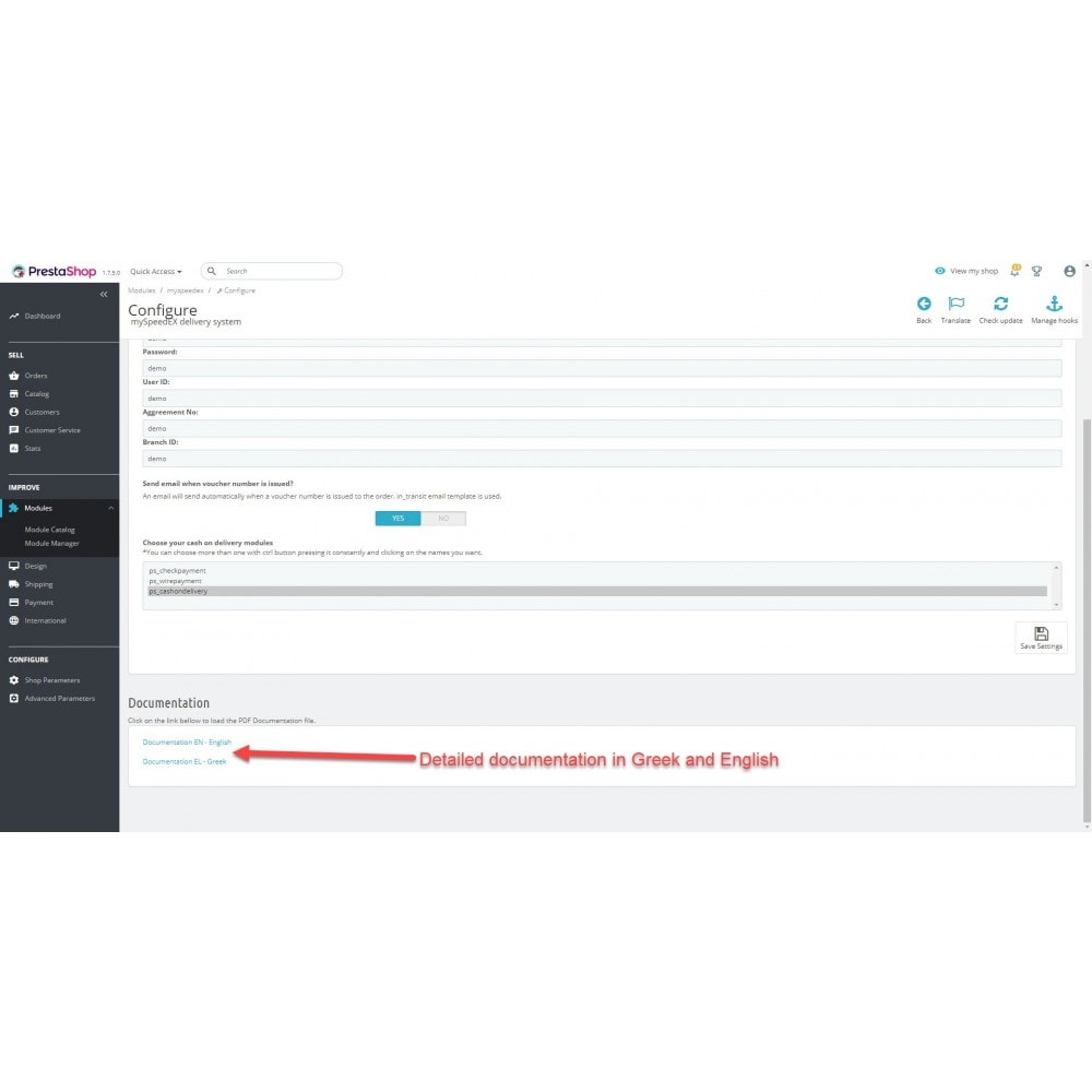 module - Перевозчики - MySpeedeX - 3