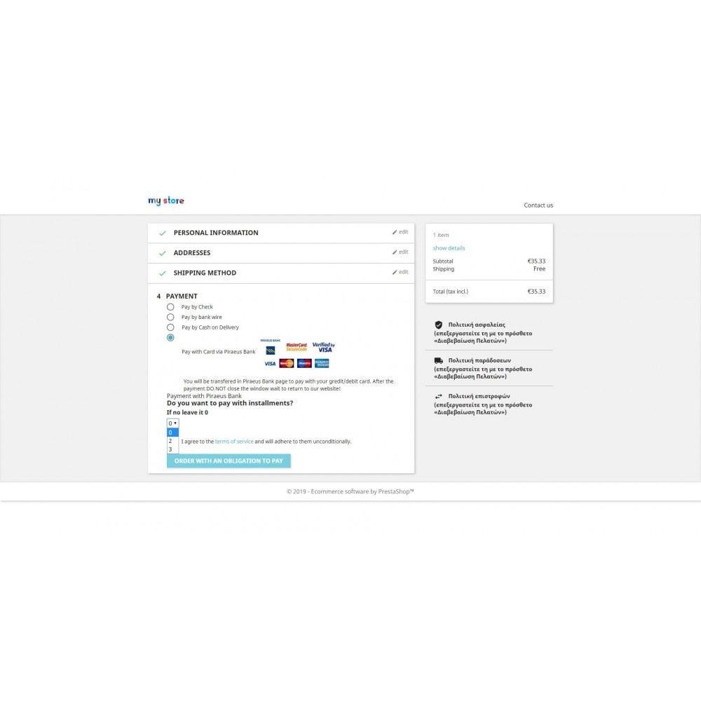 module - Pagamento con Carta di Credito o Wallet - PireosPay - 8