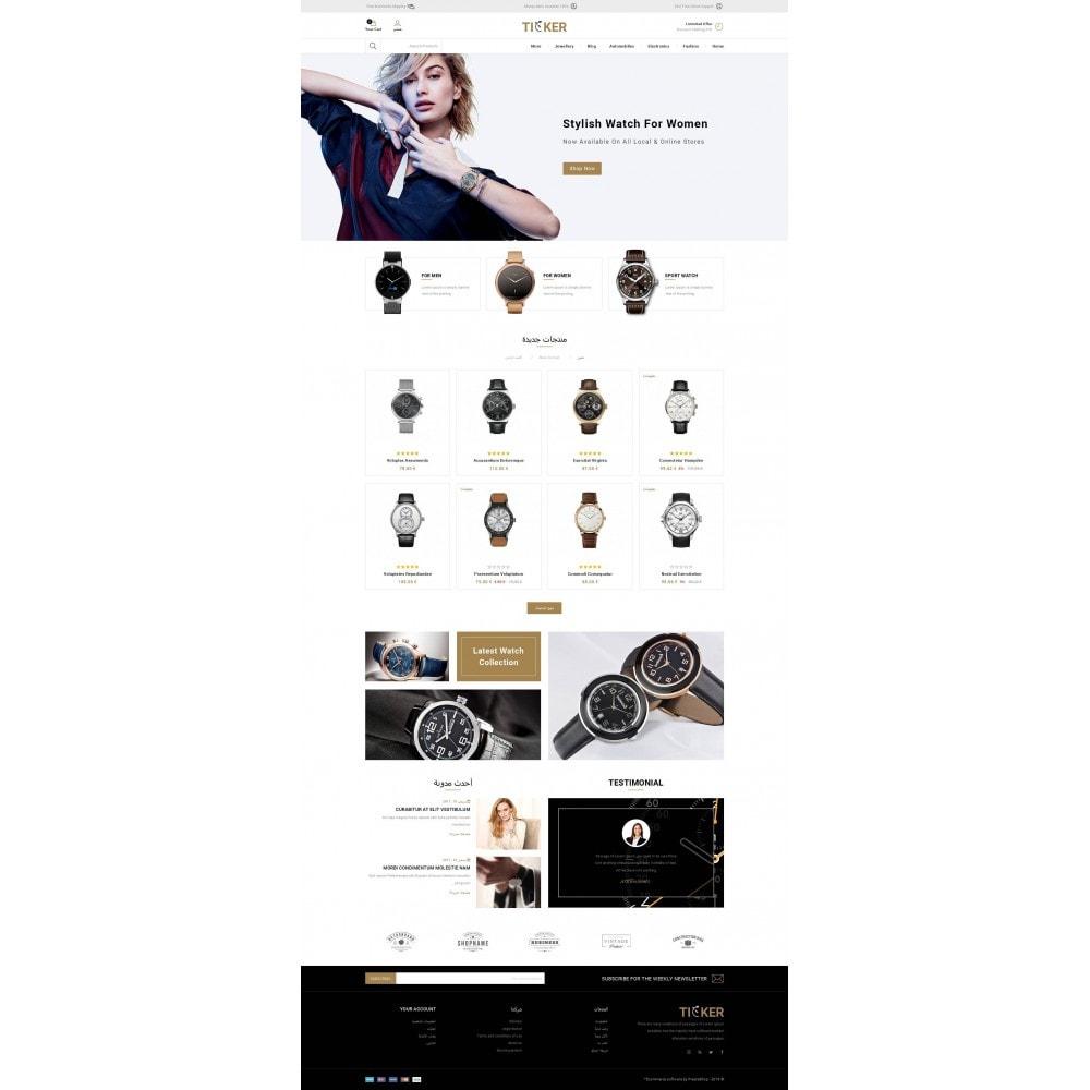 theme - Biżuteria & Akcesoria - Ticker - Watch Store - 10