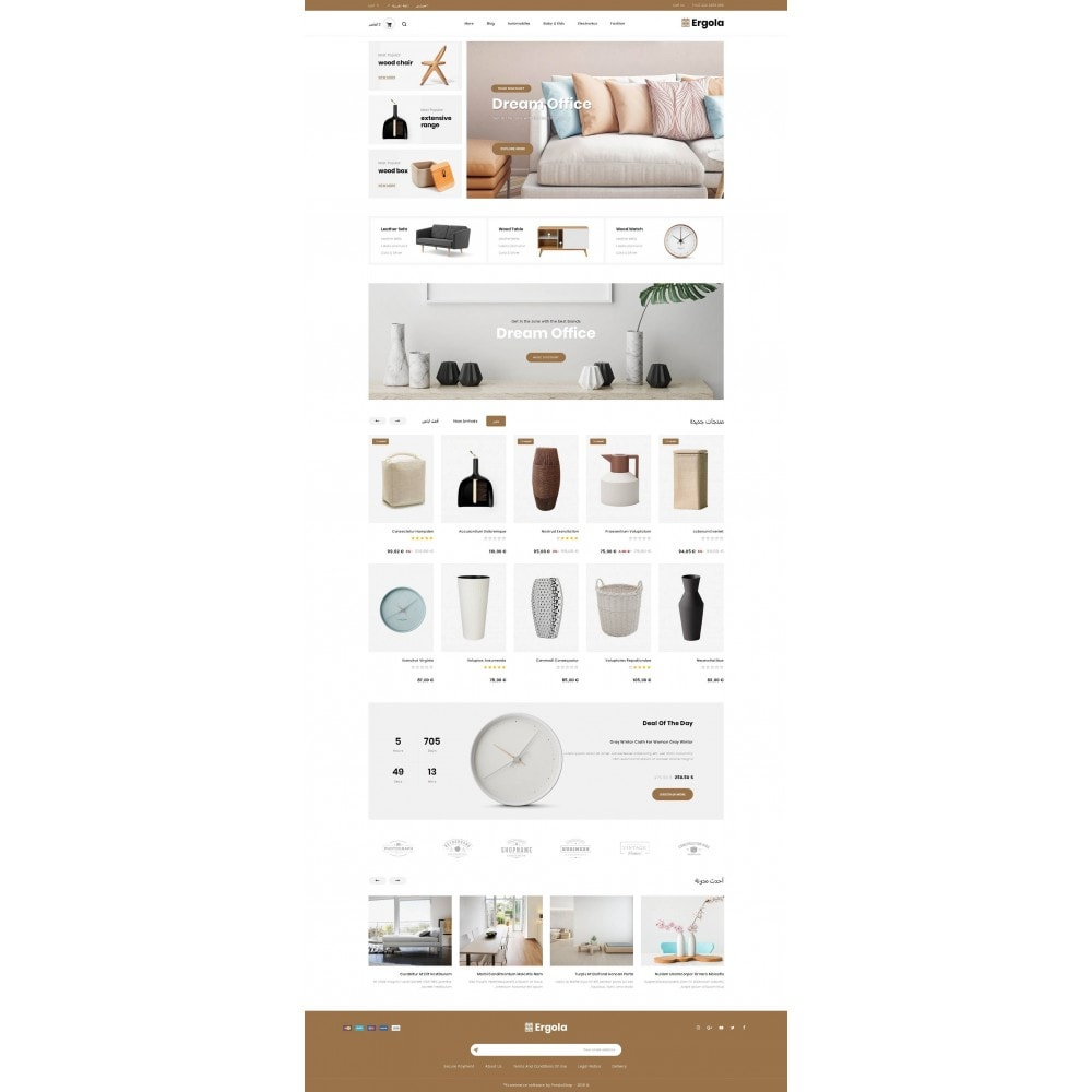 theme - Home & Garden - Ergola - Online Furniture Store - 10