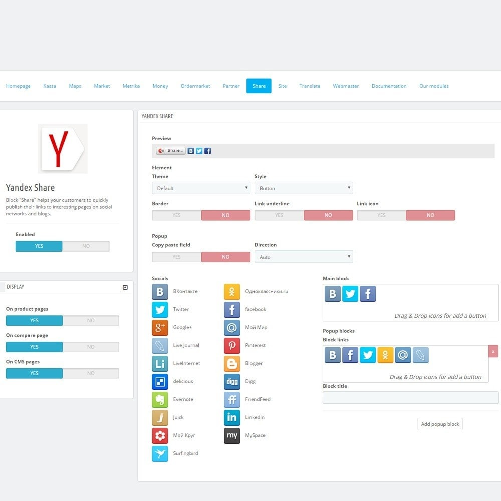 module - Pesquisa & Filtros - Integration with Yandex services - 11