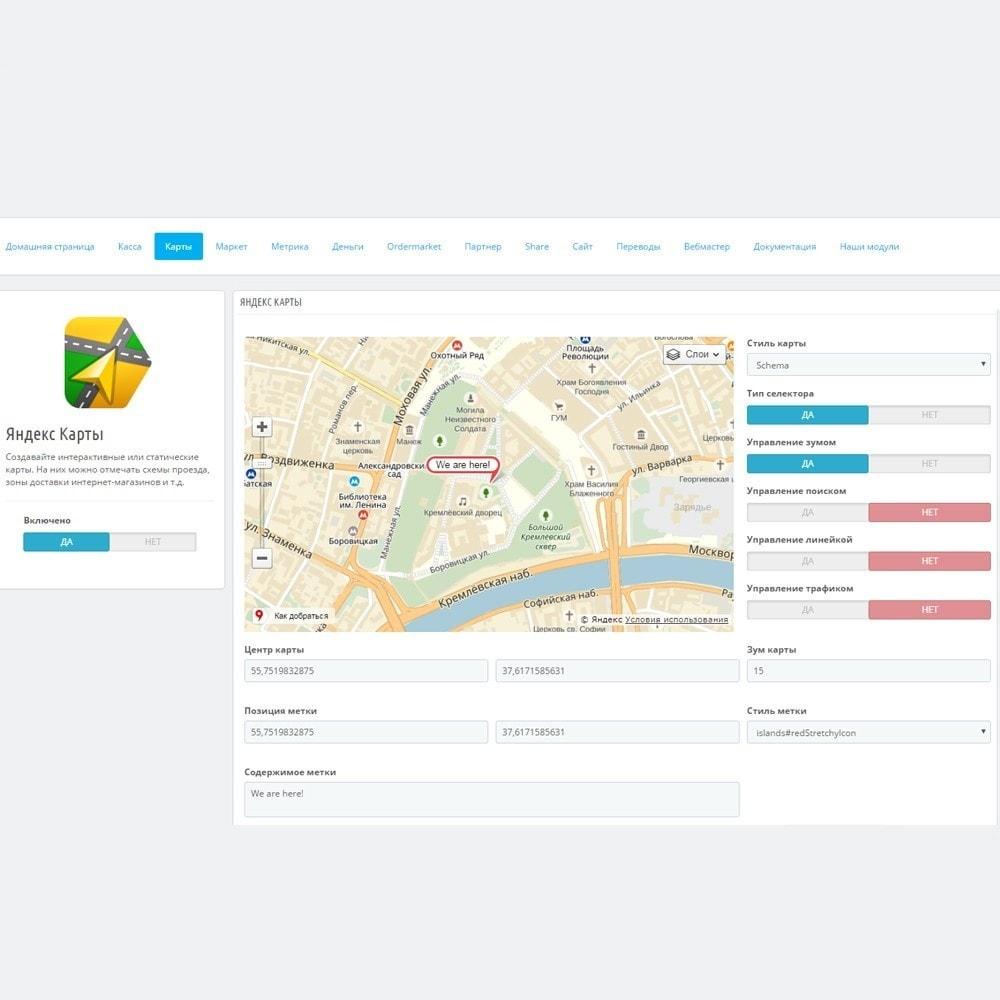 module - Поиск и фильтры - Integration with Yandex services - 5