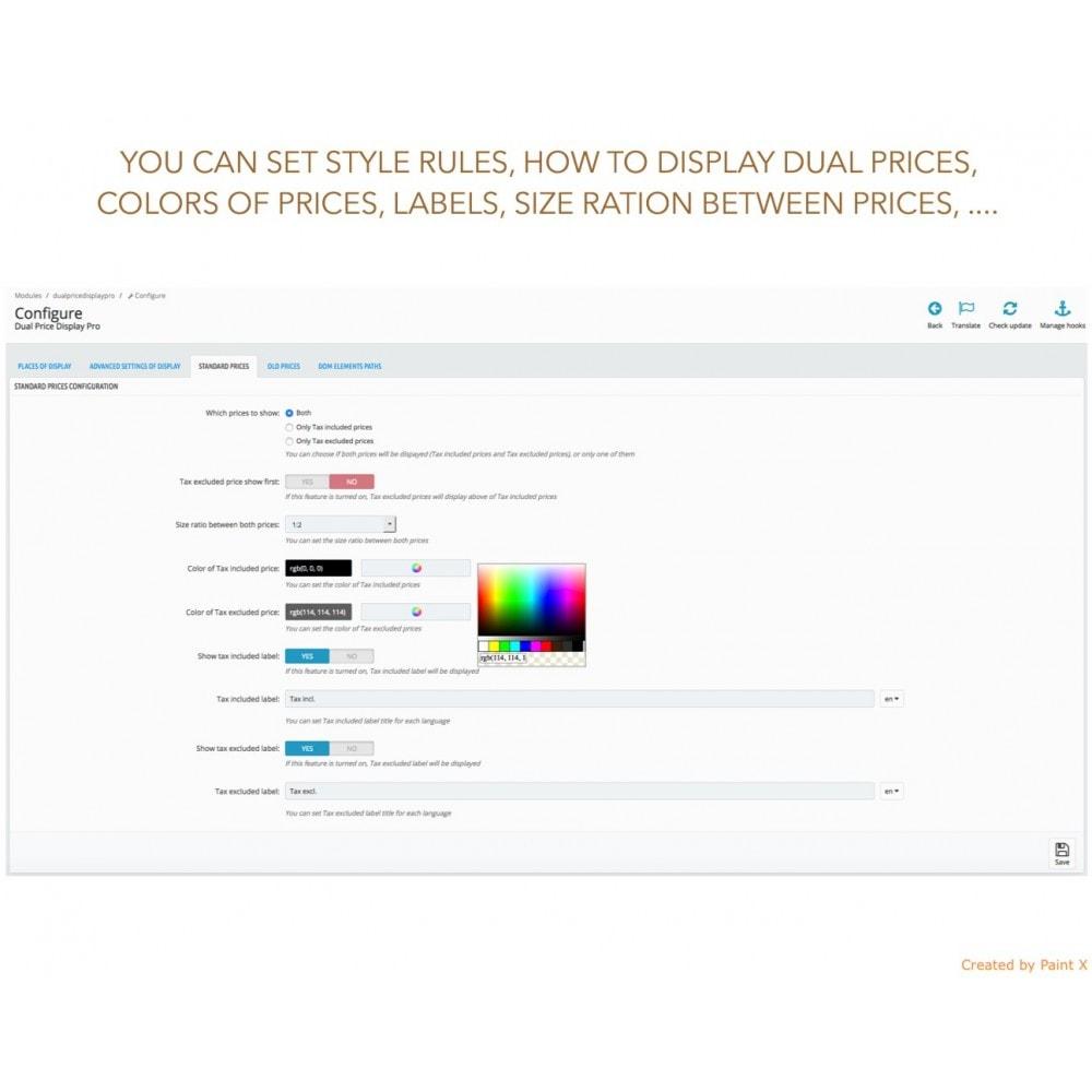 module - Управление ценами - Расширенное двойное отображение цен с НДС и без НДС - 9