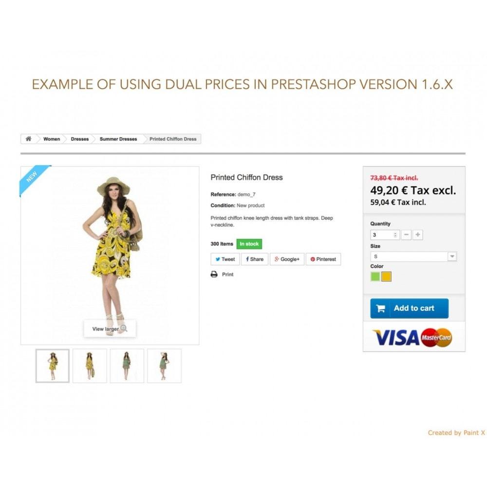 module - Gestión de Precios - Visualización dual de precios con/sin impuesto - 6