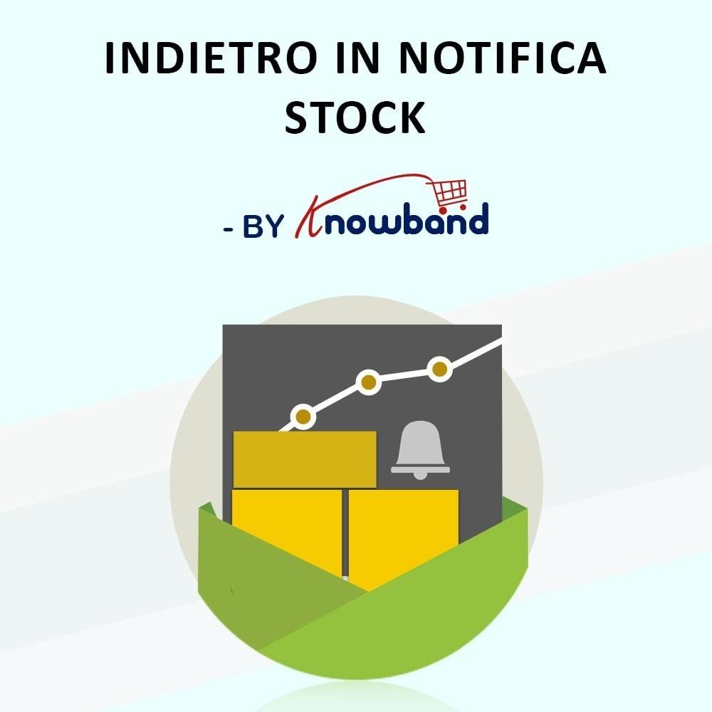 module - Email & Notifiche - Knowband - Notifica prodotto disponibile - 1