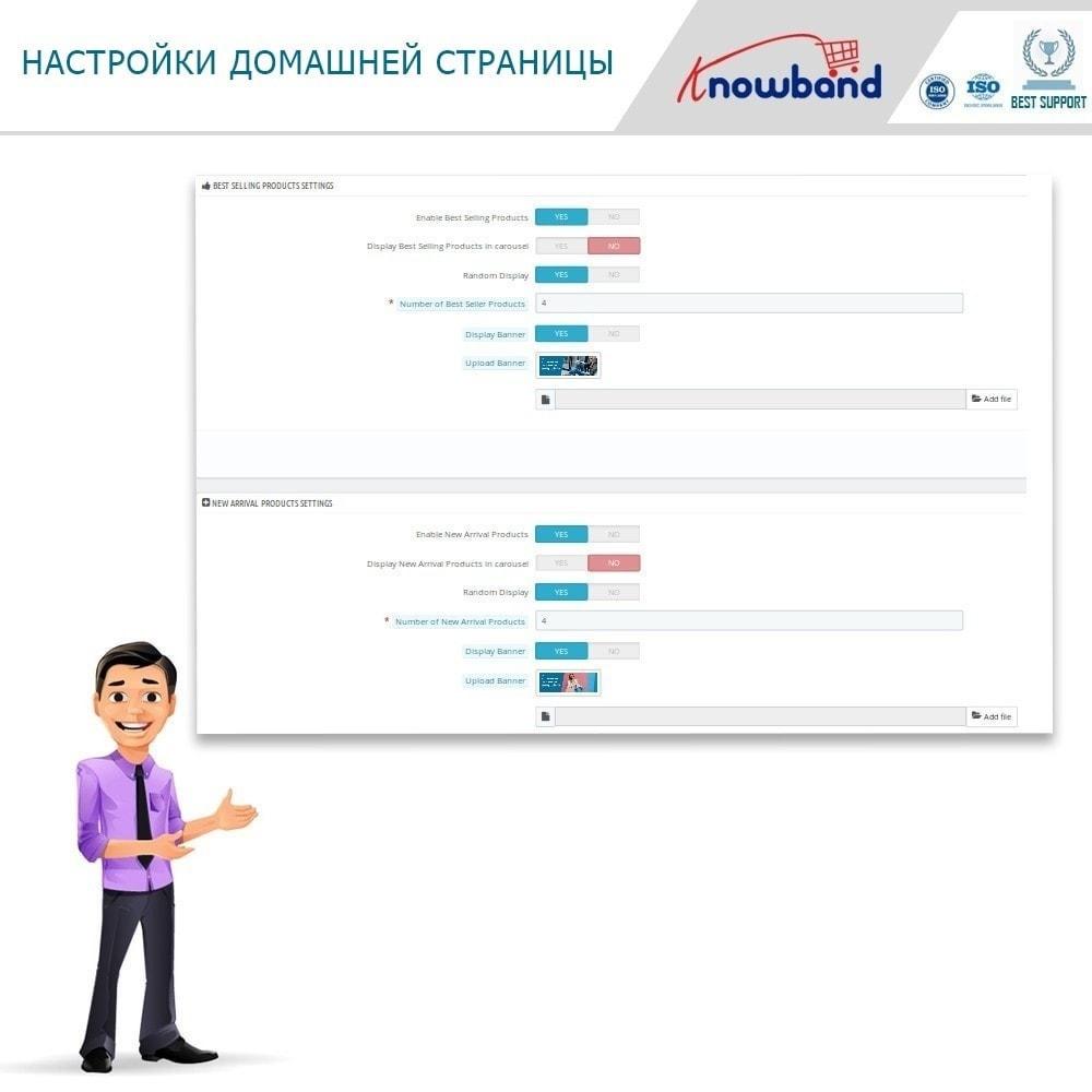 module - Мобильный телефон - Knowband - Accelerated Mobile Pages (AMP) - 2