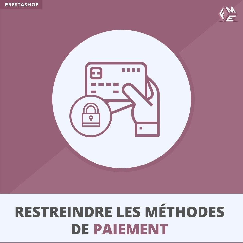 module - Autres moyens de paiement - Restreindre Les Méthodes De Paiement - 1
