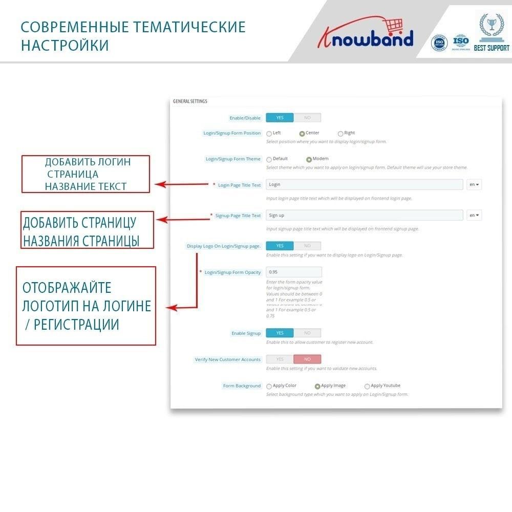 module - Закрытых и рекламных распродаж - Knowband - Private Shop - 5