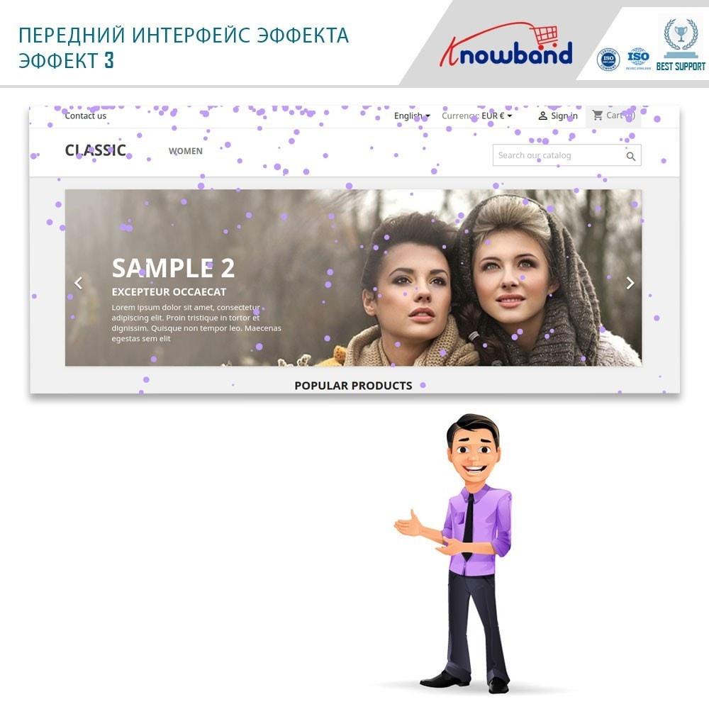 module - Адаптация страницы - Knowband - Website Decoration Effects - 3