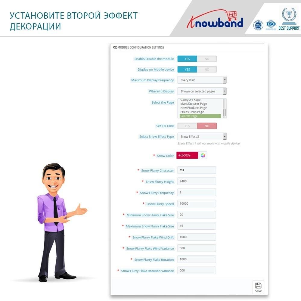 module - Адаптация страницы - Knowband - Website Decoration Effects - 5