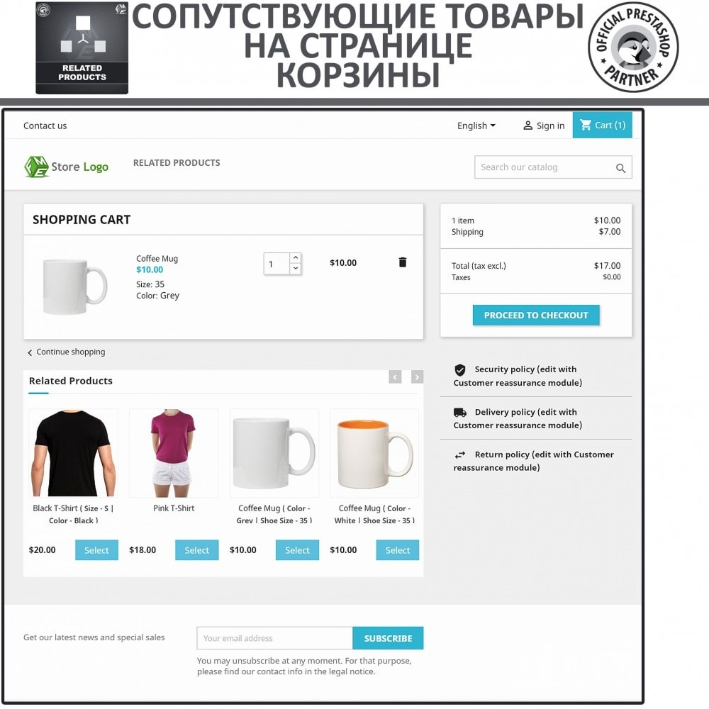 module - Перекрестные продажи и Создание комплектов - Отзывчивые Похожие товары Карусель Модуль - 3