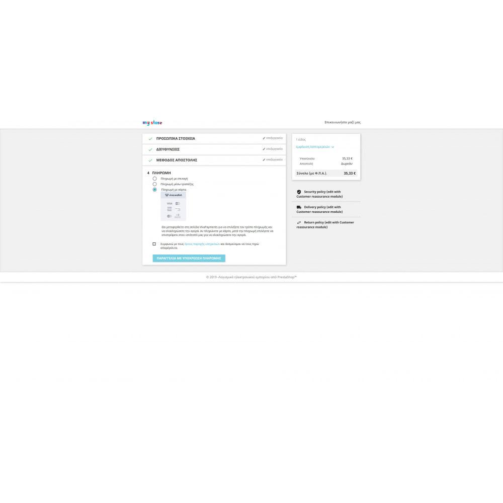 module - Zahlung per Kreditkarte oder Wallet - VivaPay - 4