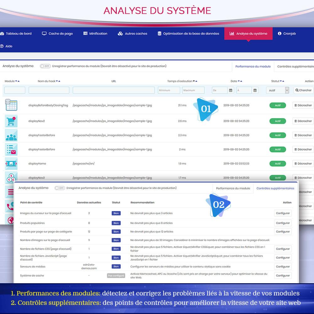 module - Performance du Site - Page Cache Pro - Optimisation de la vitesse et SEO - 9