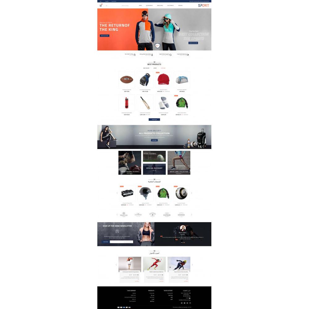 theme - Sports, Activities & Travel - Sports Kit Store - 10