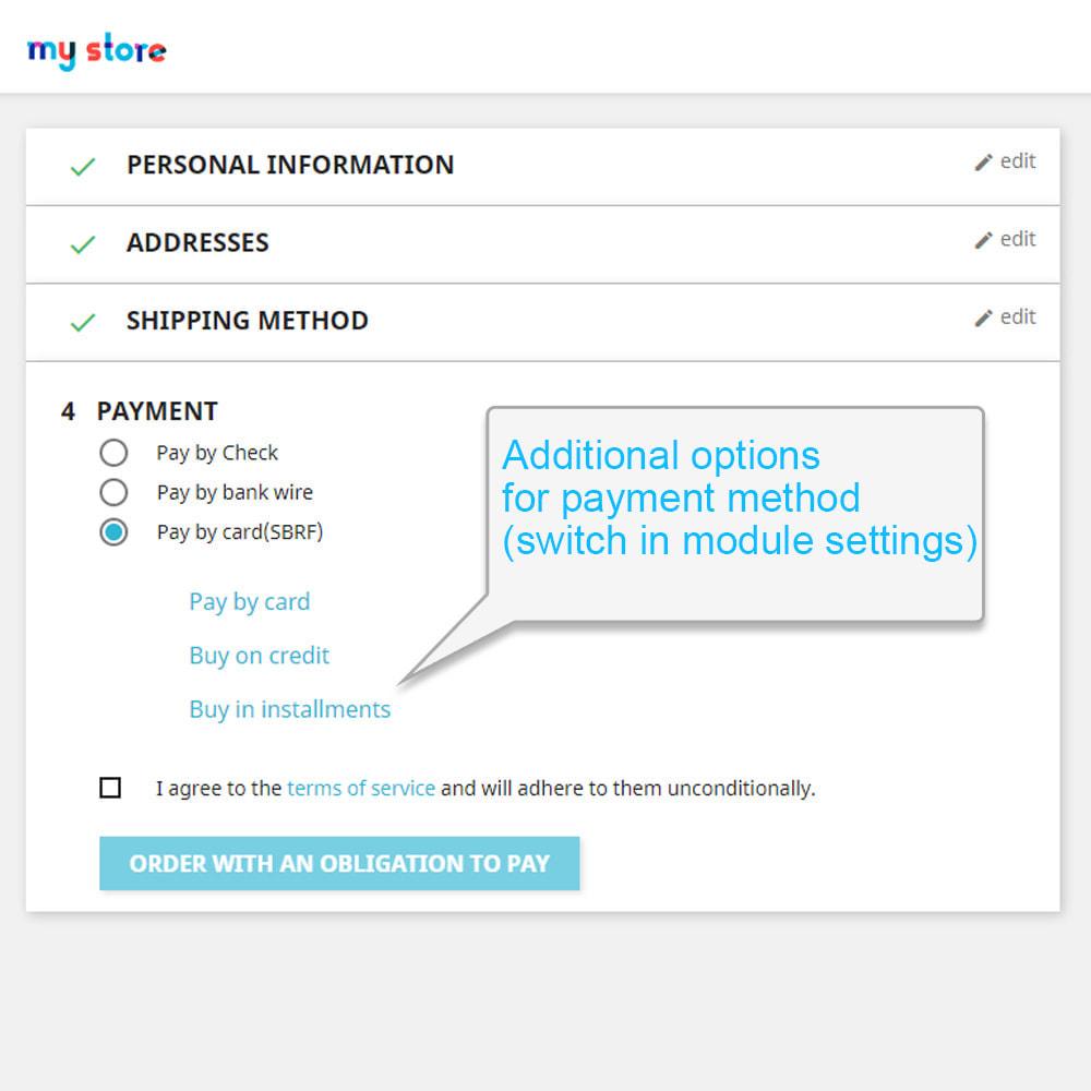 module - Creditcardbetaling of Walletbetaling - Payment method Sberbank - 3