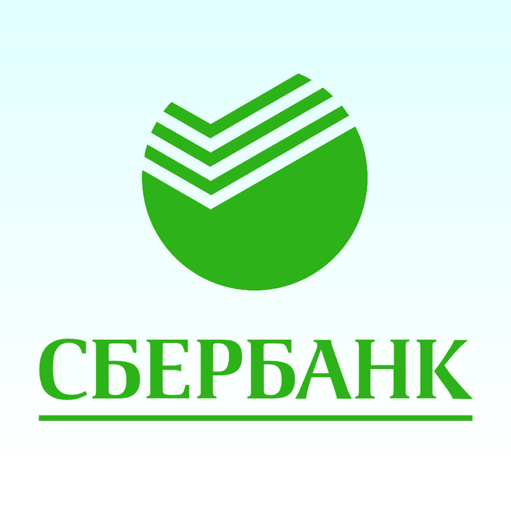 module - Оплата банковской картой или с помощью электронного кошелька - Приём платежей через Сбербанк - 1