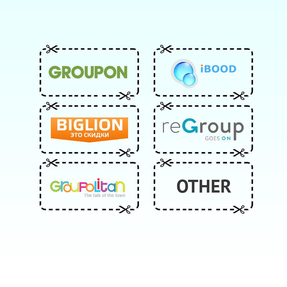 module - Акции и Подарки - Генератор купонов (любой сервис купонов) - 1