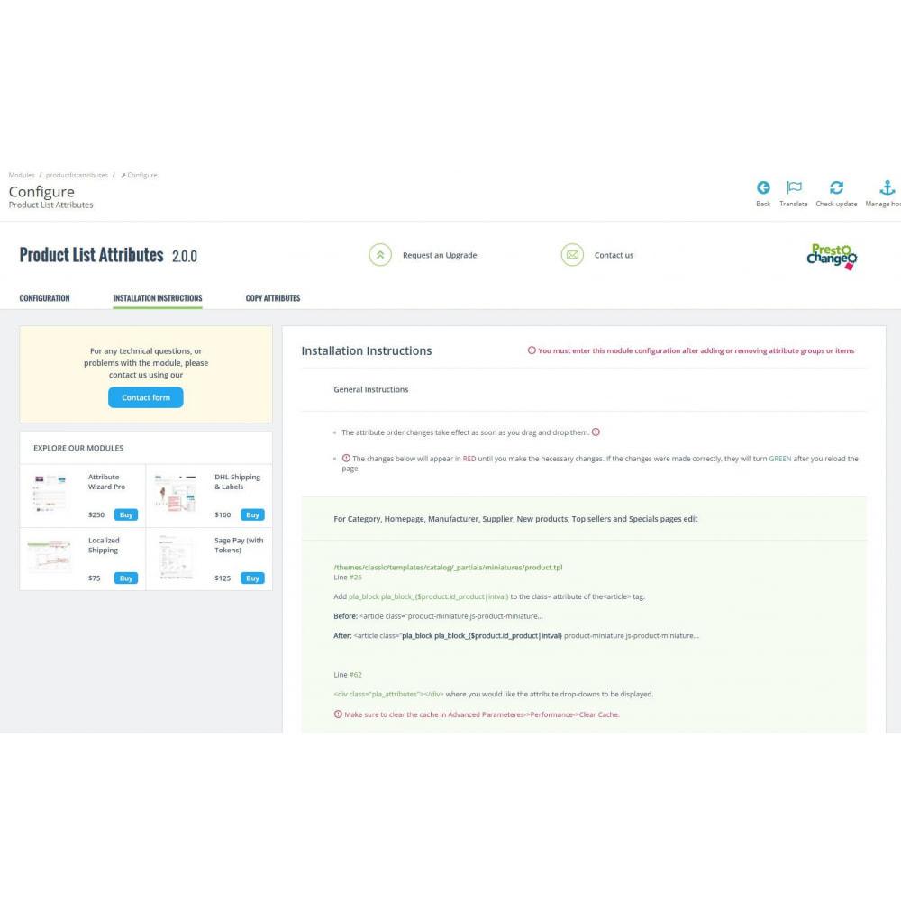 module - Deklinacje & Personalizacja produktów - Product List Attributes - 5