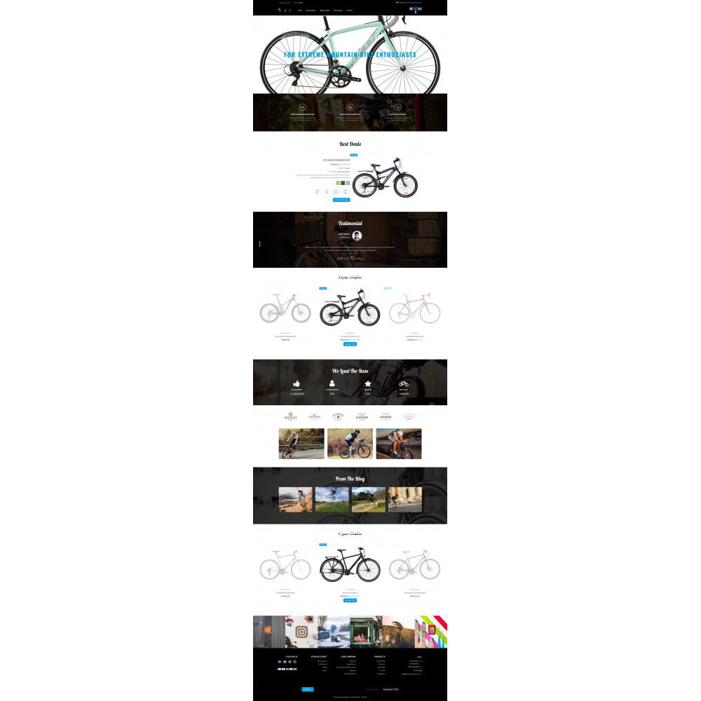 theme - Automotive & Cars - Bicycle Store - 10