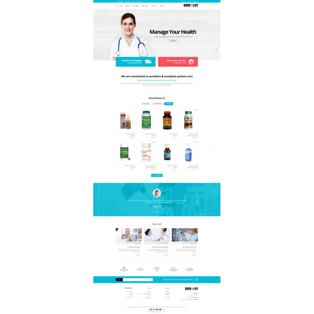 theme - Health & Beauty - Good Life - Medical Store - 10