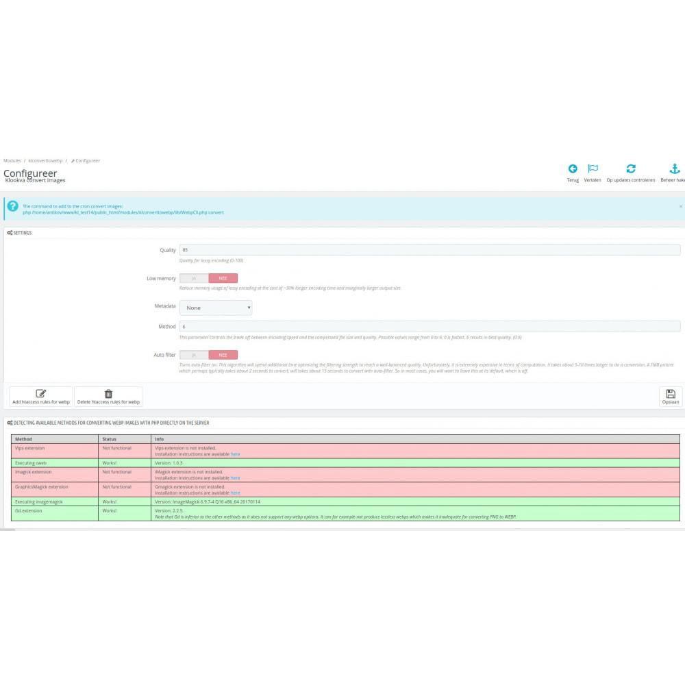module - Performance du Site - WEBP Compress and Convert to next gen images - v 2021 - 7