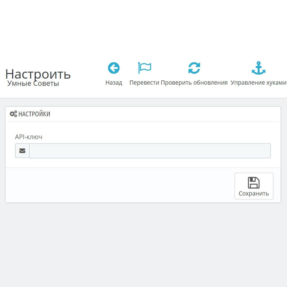 module - Pегистрации и оформления заказа - Умные подсказки (dadata) - 6
