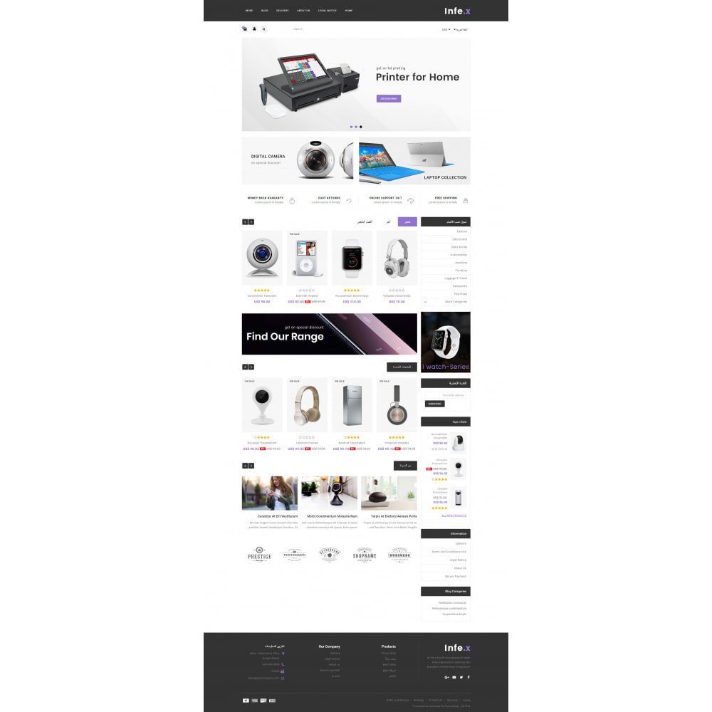 theme - Electronics & Computers - Infex - Electronic Store - 10