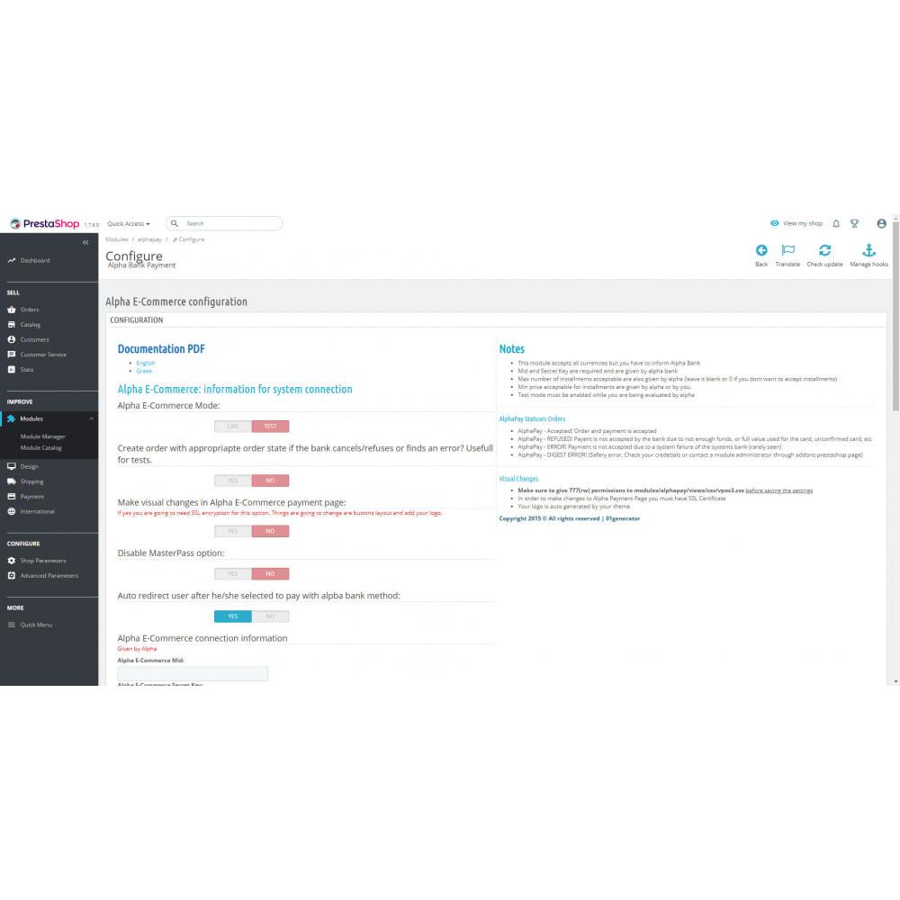 module - Creditcardbetaling of Walletbetaling - AlphaPay - 2