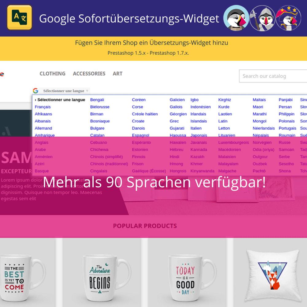 module - Internationalisierung & Lokalisierung - Google Translate Widget - 3