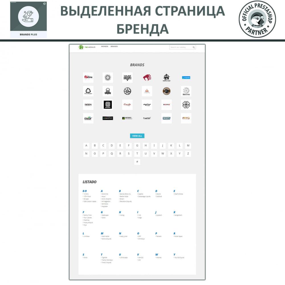 module - Бренды и производители - Brands Plus - Responsive Brands & Manufacturer Carousel - 7