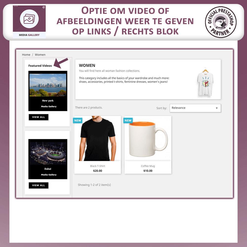 module - Virtuele producten - Media Galerij - Video Galerij - 6