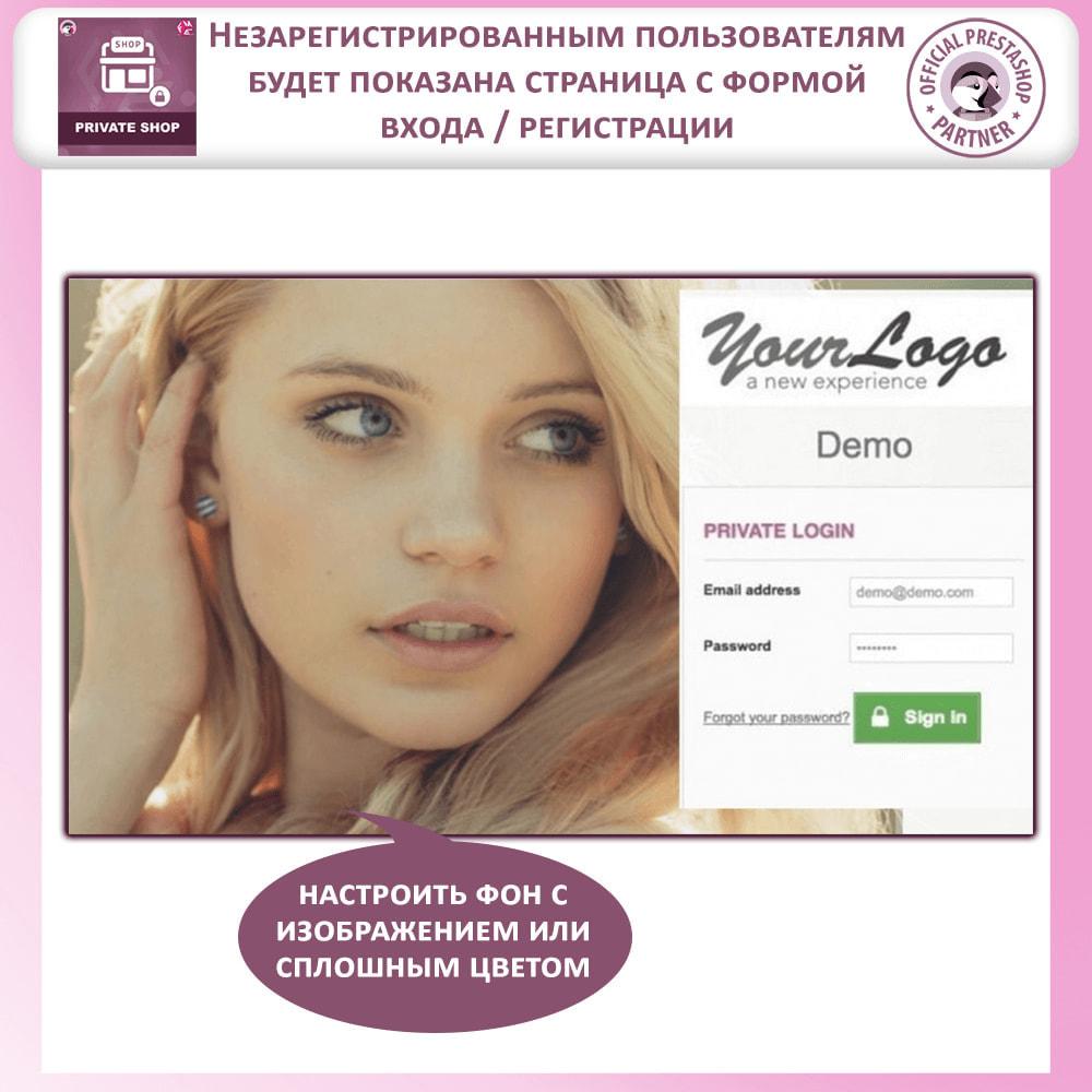 module - Закрытых и рекламных распродаж - Частный магазин - Войти, чтобы увидеть товары/магазин - 2