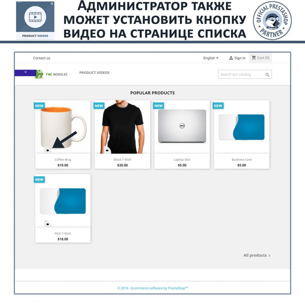 module - Видеоролики и Музыка - Product Videos - Upload or Embed YouTube, Vimeo - 2