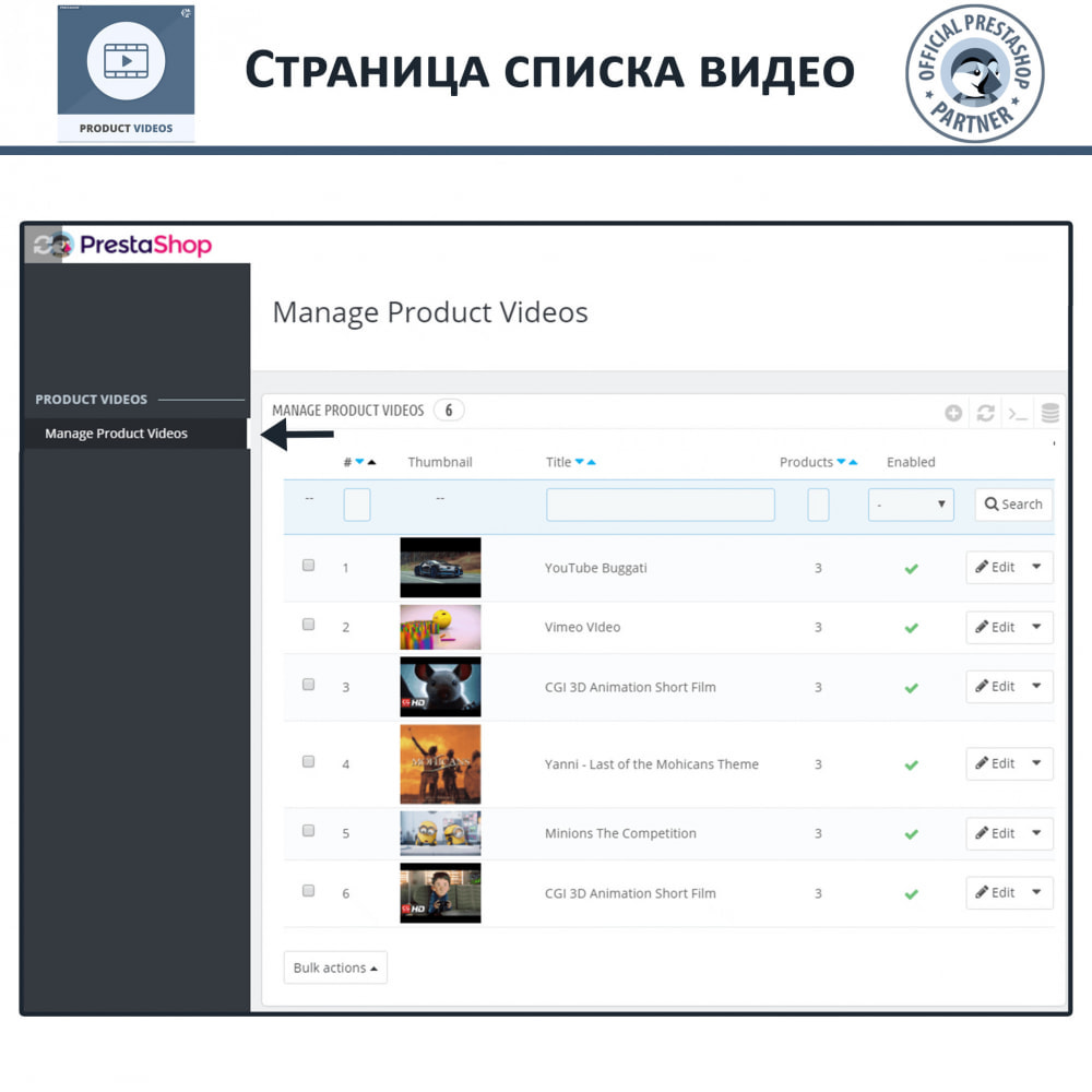 module - Видеоролики и Музыка - Product Videos - Upload or Embed YouTube, Vimeo - 10