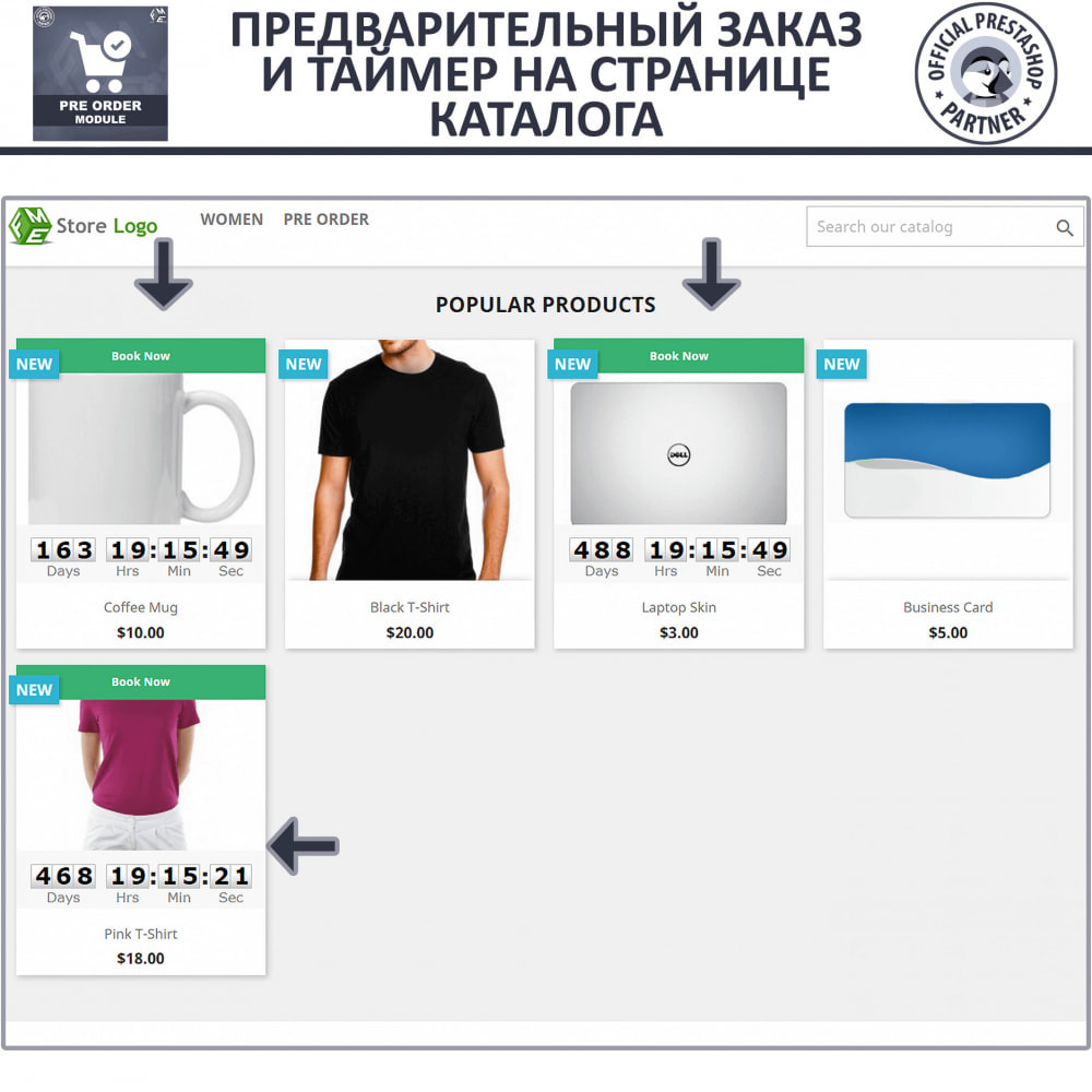 module - Pегистрации и оформления заказа - Pre-Order - Advance Booking | Out of Stock Selling - 2