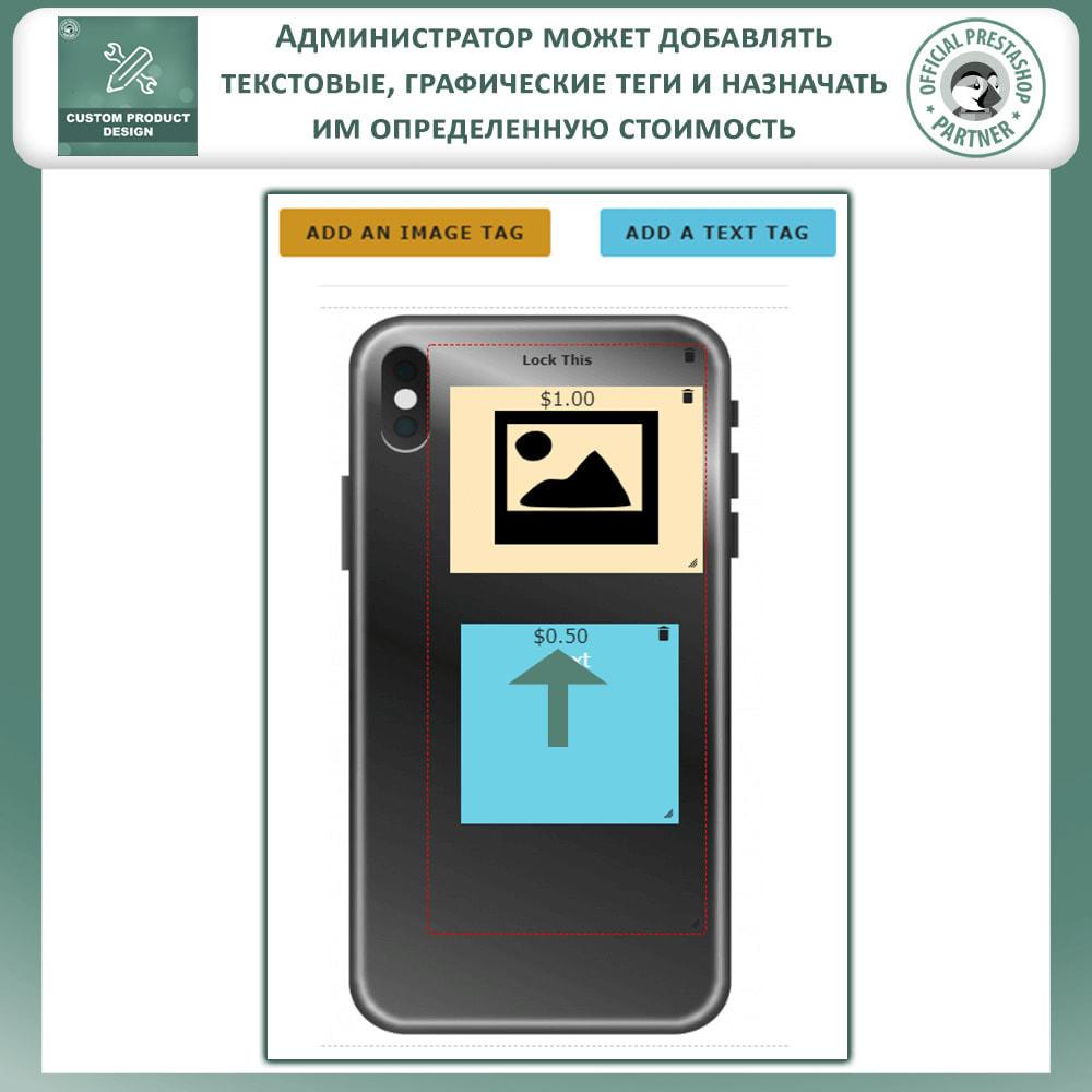 module - Вариаций и персонализации товаров - Пользовательский дизайнер продукта, настройка продукта - 18