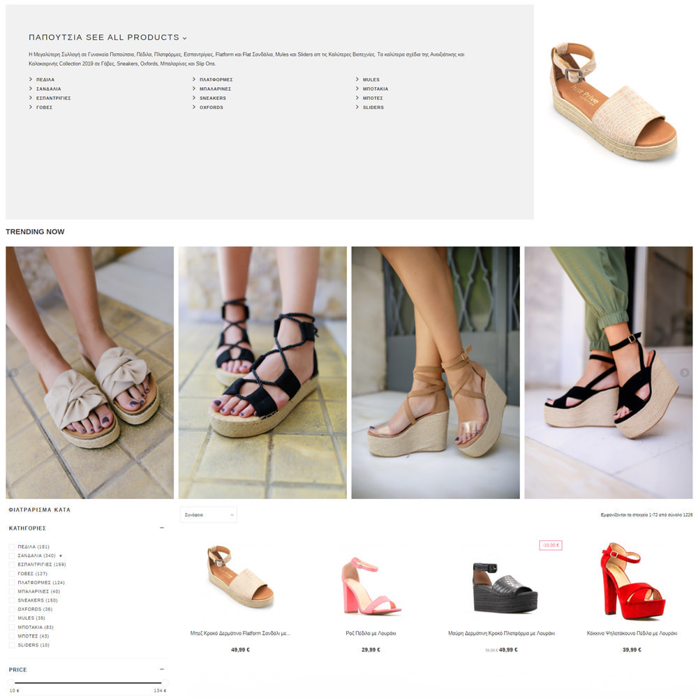 module - Slidery & Galerie - Product Slider in Category - 2
