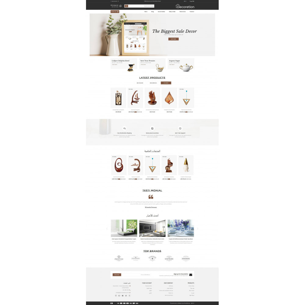 theme - Arte & Cultura - Home Decor Store - 10