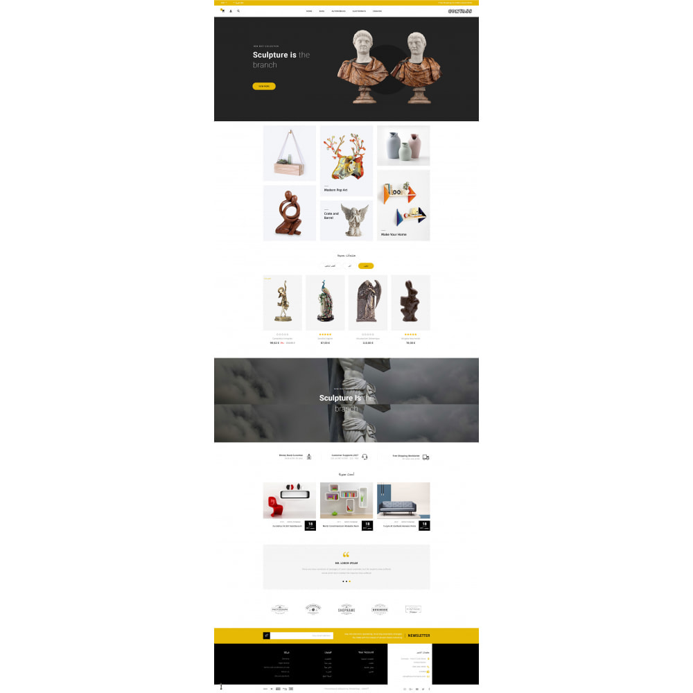theme - Art & Culture - Convass - Art & Crafts Store - 10
