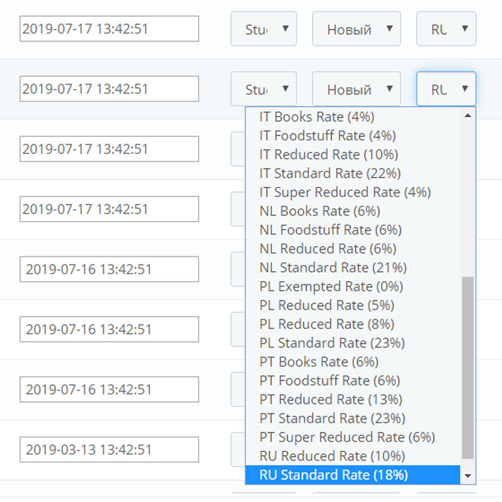 module - Быстрое & массовое редактирование - Быстрое редактирование товаров Lite версия - 15