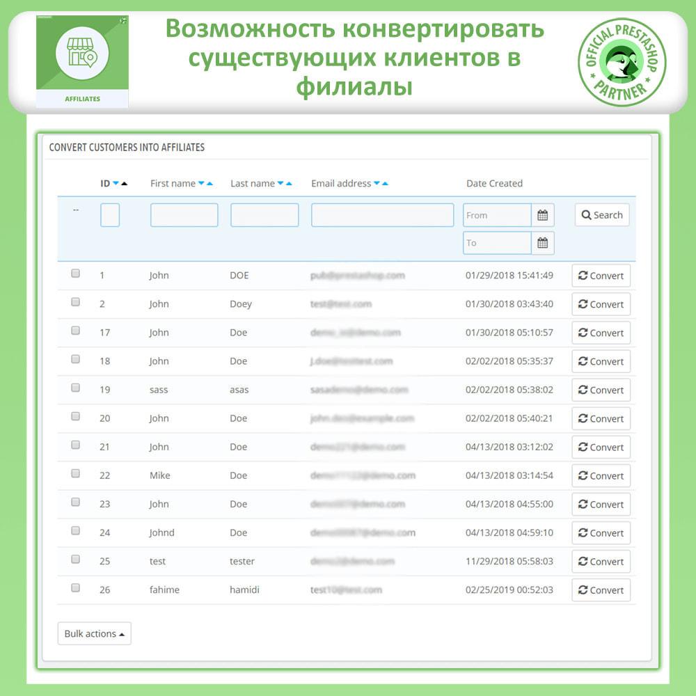 module - Платная поисковая оптимизация - Партнерская и реферальная программа - 25