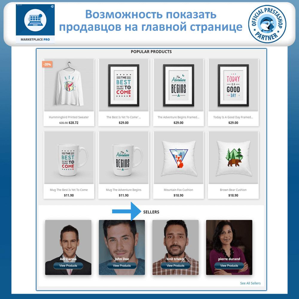module - Создания торговой площадки - Multi Vendor Marketplace  - Marketplace Pro - 2