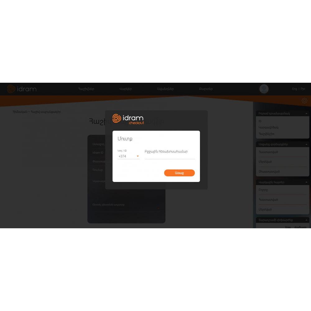 module - Pagamento por cartão ou por carteira - iDram payment system - 2