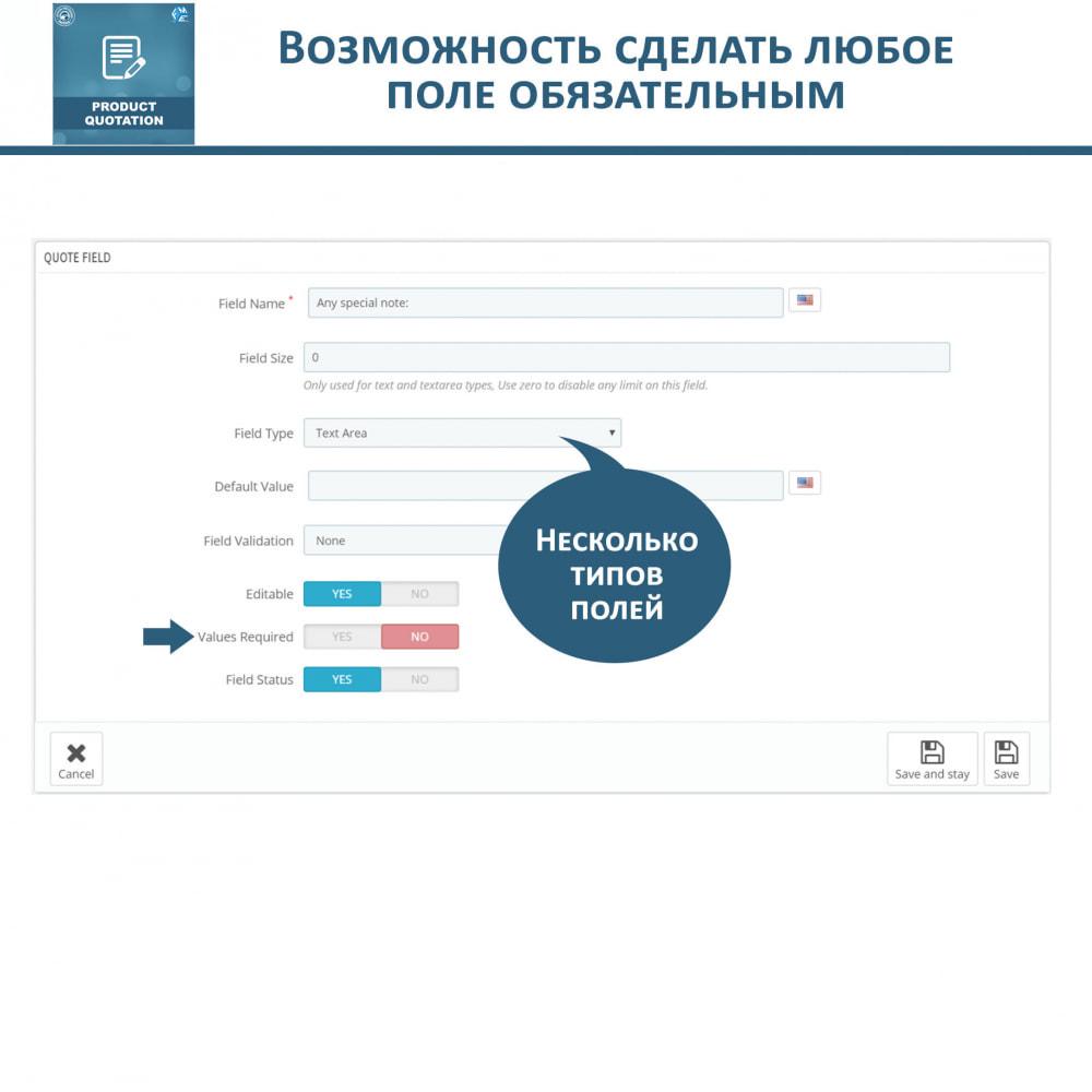 module - Расчет цены - Котировки на продукцию - 16