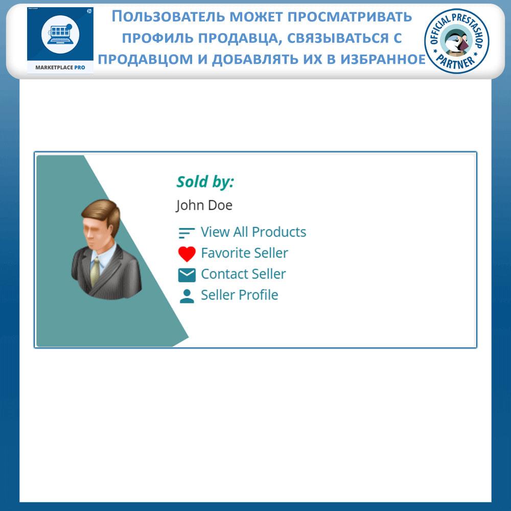 module - Создания торговой площадки - Multi Vendor Marketplace  - Marketplace Pro - 8