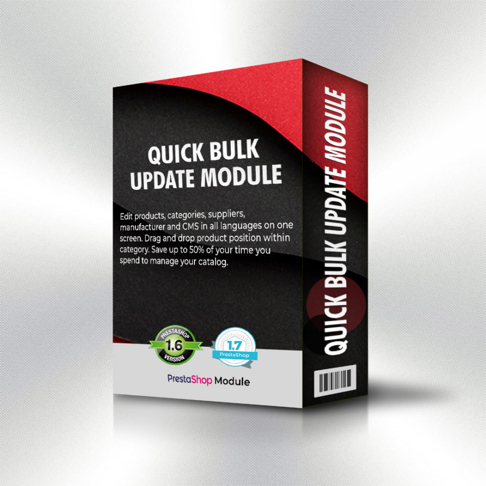 module - Быстрое & массовое редактирование - Quick Bulk Editor - 2