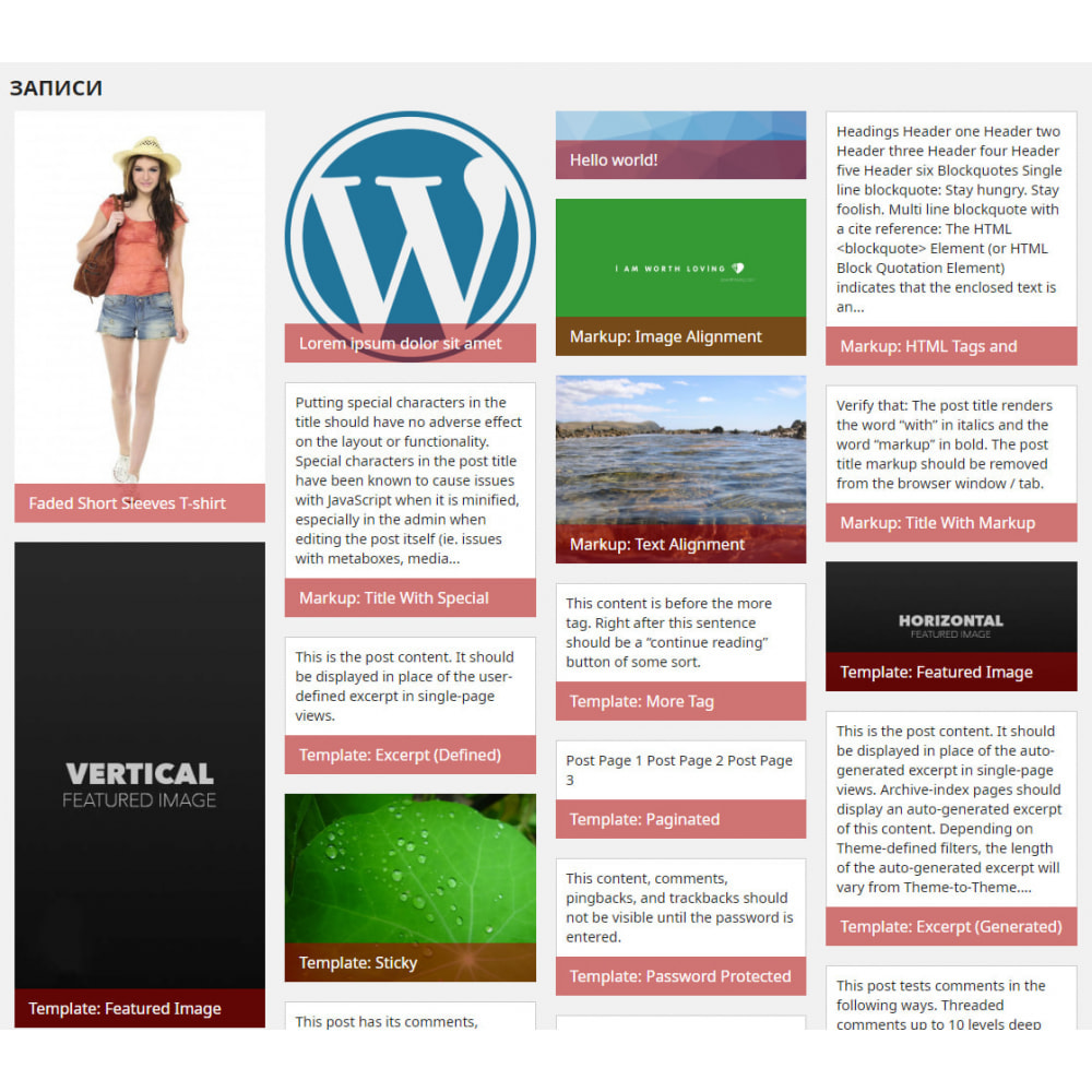 module - Блог, форумов и новостей - Двусторонняя интеграция PrestaShop и WordPress - 3