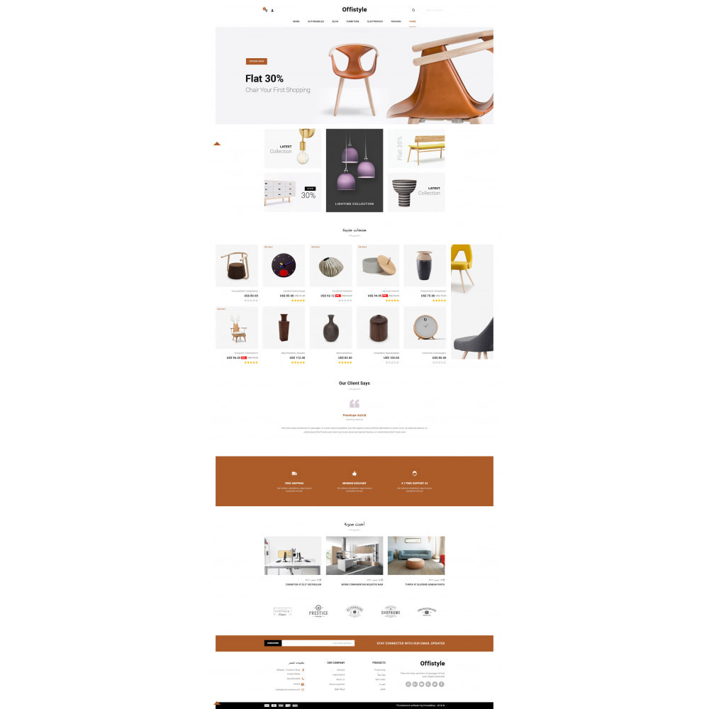 theme - Home & Garden - Offistyle - Modern Furniture Store - 10