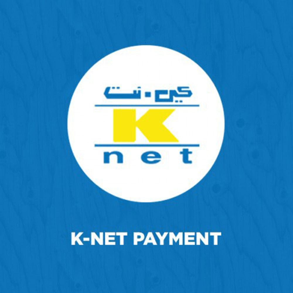 module - Paiement par Facture - K-Net Payment - Kuwait's Leading Online Service - 1