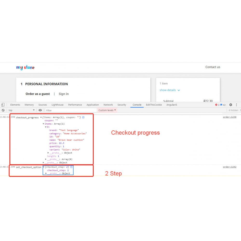 module - Статистика и анализ - Integration-Google Universal Analytics (13 events) - 5
